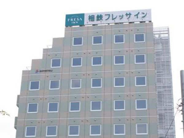 相鉄フレッサイン 鎌倉大船駅笠間口