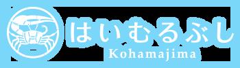はいむるぶしkohamajima