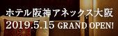 最大2,000円クーポン配布中