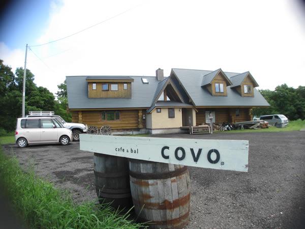 cafe&bal COVO