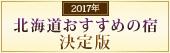 500円割引クーポン配布中★