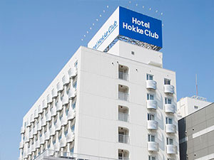 ホテル法華クラブ湘南藤沢