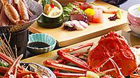 蟹を食べられる北陸のお宿特集
