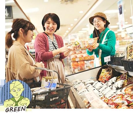 旭川ローカルを満喫! スーパーマーケットレンジャー