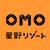 写真 星野リゾート OMOで過ごす!