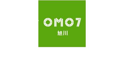 星野リゾート OMO7旭川