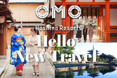 星野リゾート OMOブランドサイト