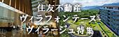 2,000円割引クーポン配布中!
