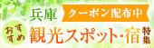 1,000円割引クーポン配布中♪