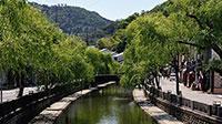 城崎温泉開湯1300年