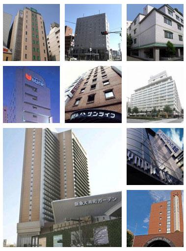 シティ・ビジネスホテル特集 全日本シティホテル連盟