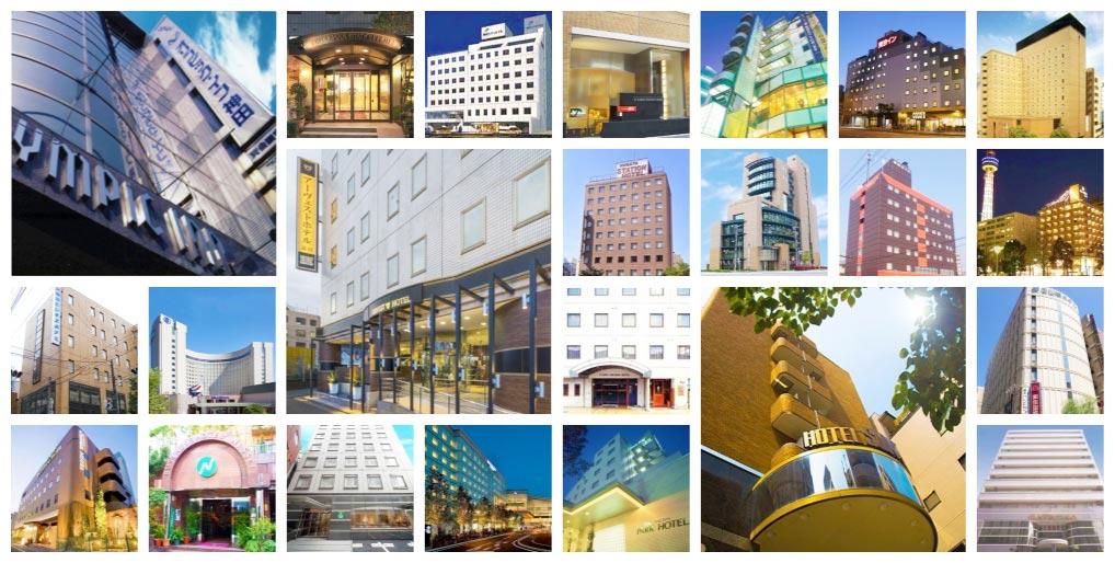 シティビジネスホテル特集 全日本シティホテル連盟