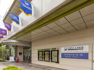 ファーストキャビンステーション和歌山駅(ホテルグランヴィア和歌山6階)