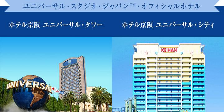 【2店舗OPEN記念】築地銀座&京都八条口
