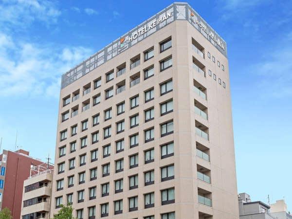 ホテル京阪 東京四谷(2018年12月21日リブランドオープン)