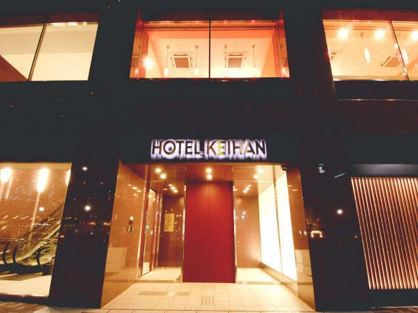 ホテル京阪 浅草