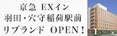 最大1,500円クーポン配布中♪