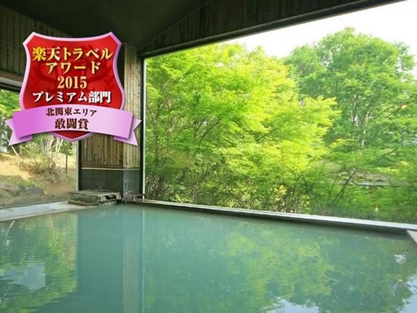 中禅寺温泉 ホテル四季彩