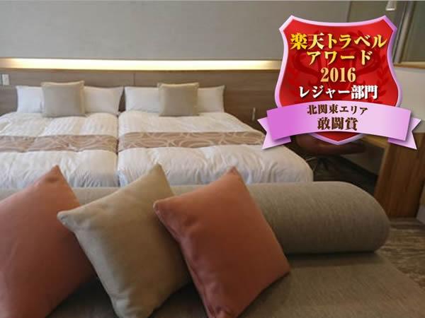 草津温泉 ホテルスパックス草津