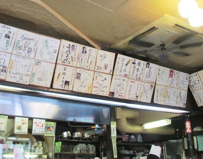 有名人のサインが並ぶ店内