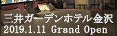 2,000円クーポン配布中