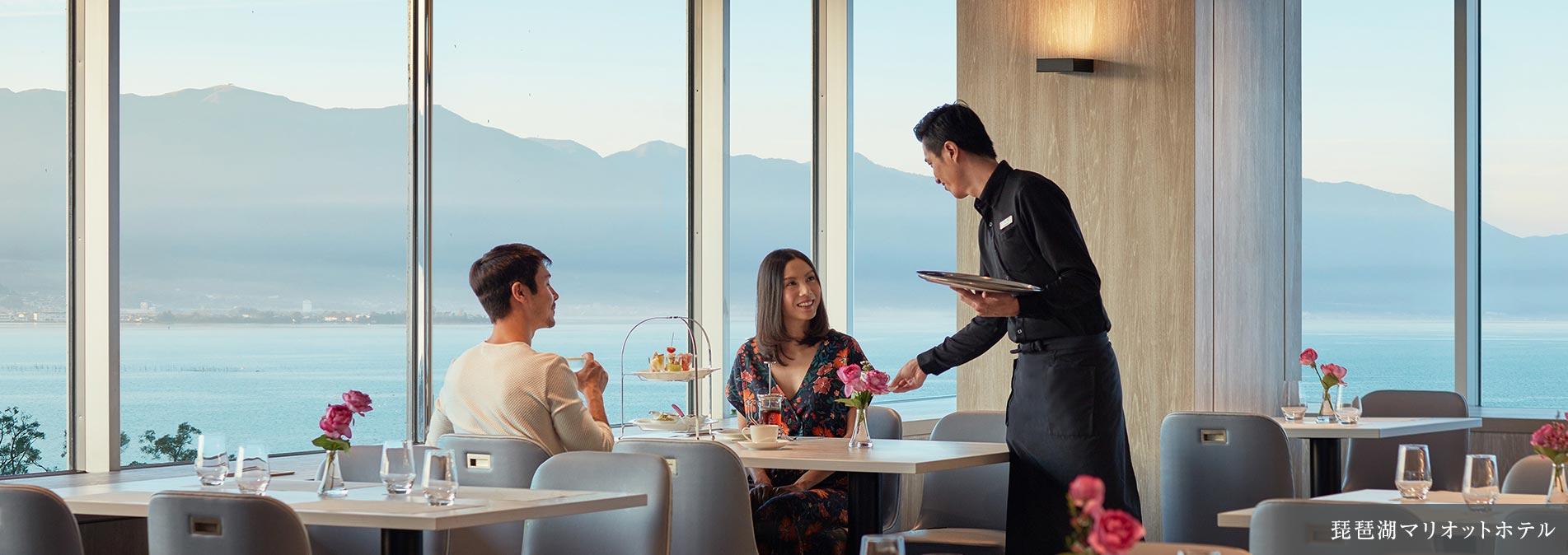 5琵琶湖マリオットホテル
