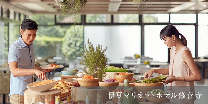 6伊豆マリオットホテル修善寺