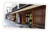 「平宗」の柿の葉寿司