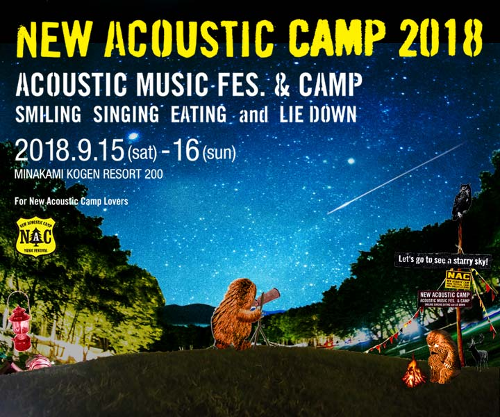 New Acoustic Camp