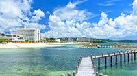 沖縄オンリーワンのすごい宿