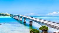 海のリゾートへ★沖縄旅行特集