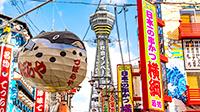 夏旅行におすすめの大阪宿特集