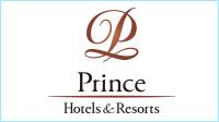 プリンスホテルで夏を楽しもう!