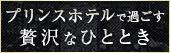【2,000円クーポン配布中】