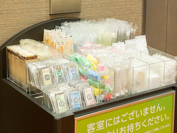 三交イン大阪淀屋橋~四季乃湯~