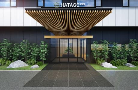 ハタゴイン関西空港