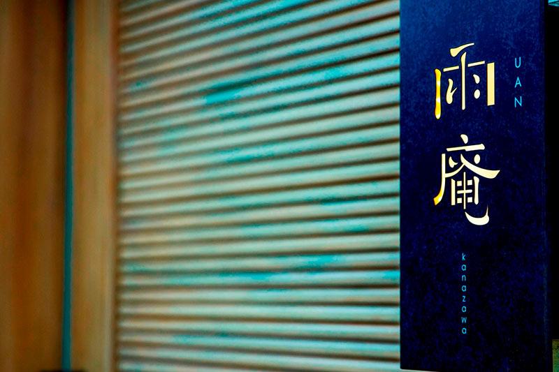 ソラーレホテルズの対象施設で使える最大3,000円クーポン配布中