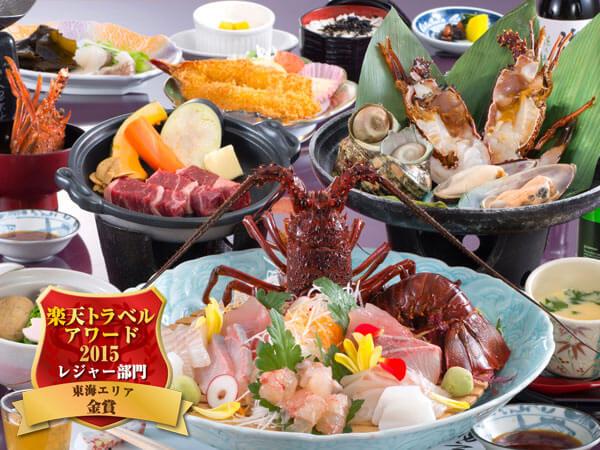石鏡第一ホテル神倶良(かぐら)