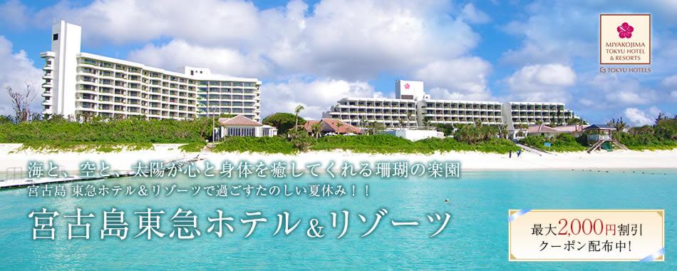 海と、空と、太陽が心と身体を癒してくれる珊瑚の楽園