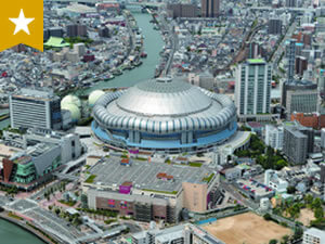 大阪市内各所へ好アクセス