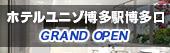 1,000円クーポン配布中♪