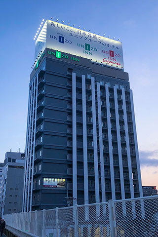 ユニゾイン新大阪(2018年3月1日オープン)