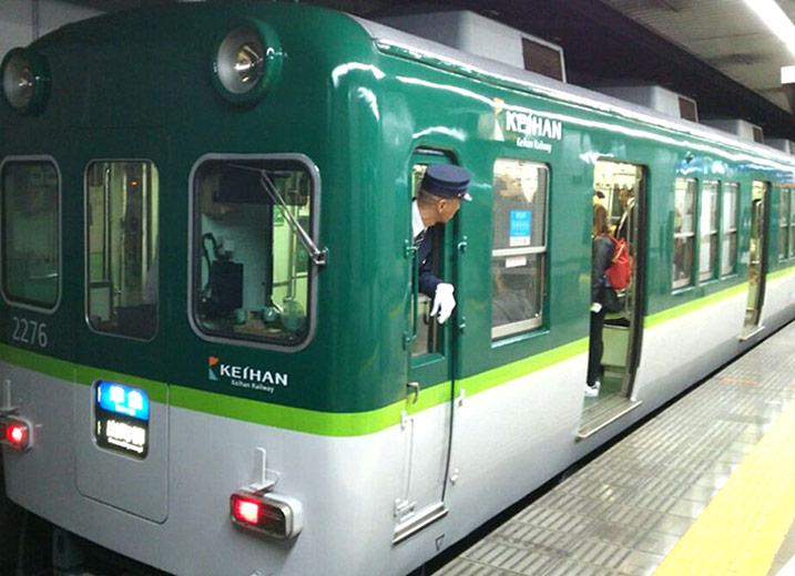 京阪電車 清水五条駅4番出口から徒歩約1分(ファミリーマート横)