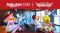 【Rakuten STAY x EAGLES】