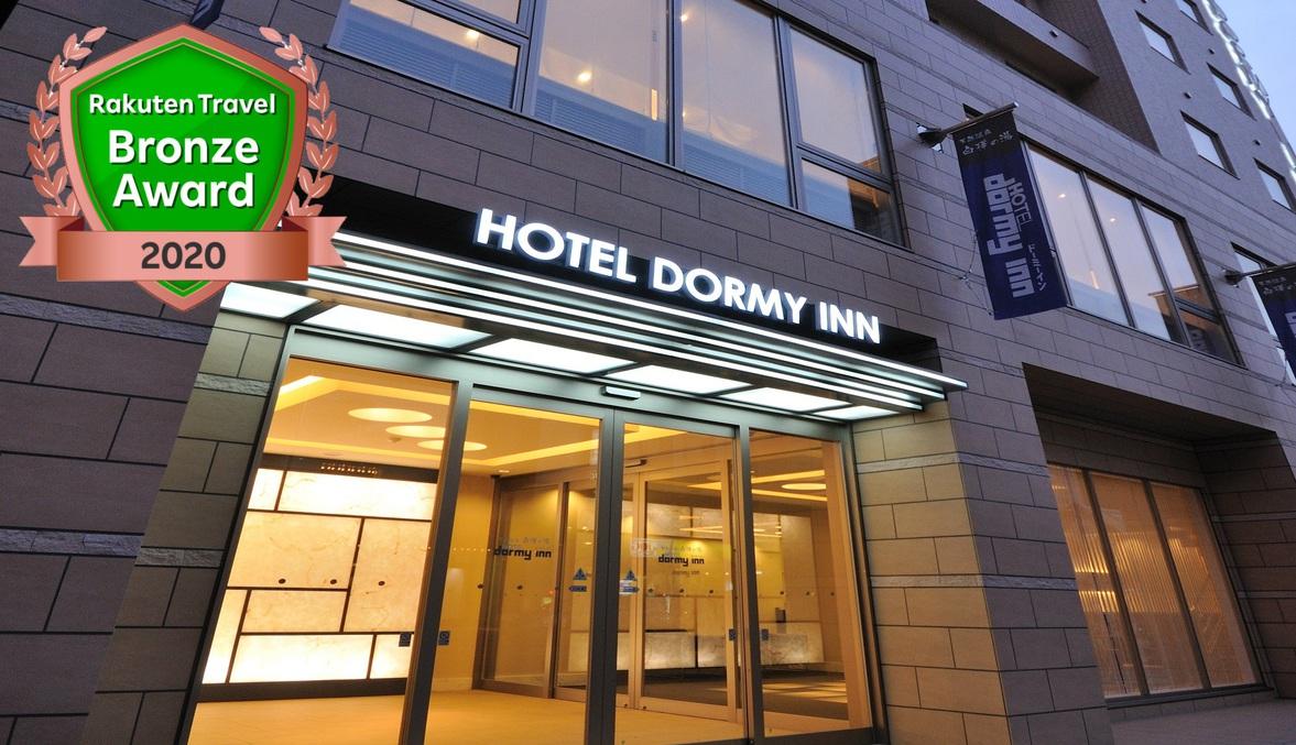 帯広観光に便利な温泉付きのホテル