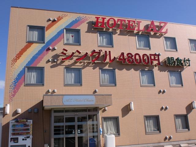 HOTEL AZ 愛知蒲郡の施設画像