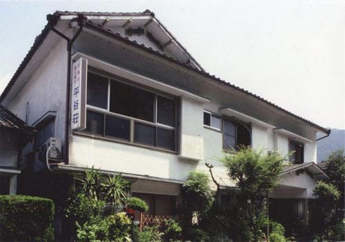 十津川温泉 旅館平谷荘 その1