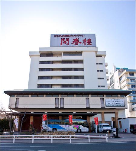 浜名湖弁天島温泉 ファミリーホテル開春楼...
