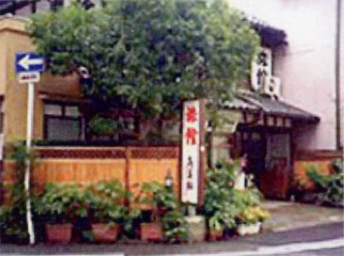 きみ松旅館の施設画像