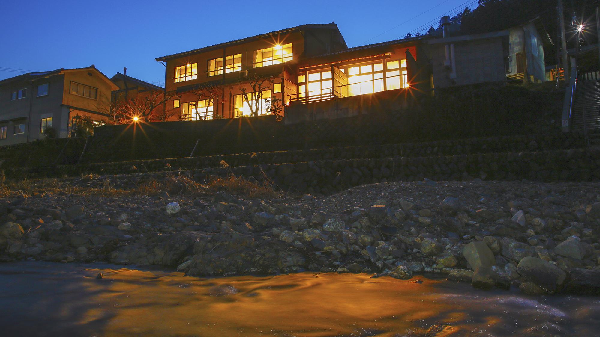 京都美山 料理旅館 枕川楼...